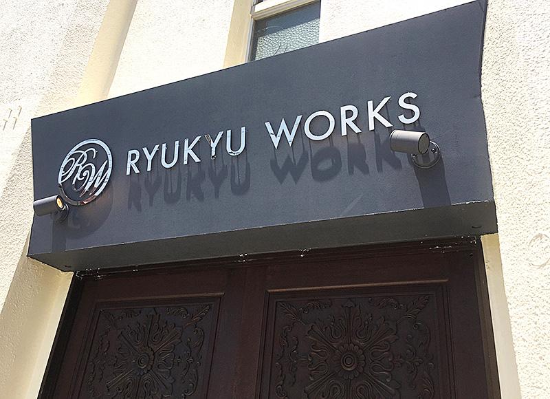琉球ワークス株式会社本社 オリジナルグッズ企画制作