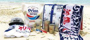 オリオンビールグッズ 沖縄オリジナルグッズ